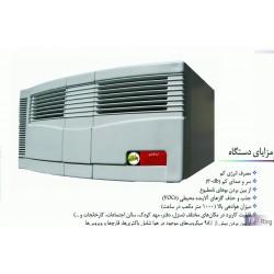 سیستم تصفیه هوا