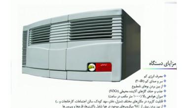 سیستم تصفیه هوای نانو